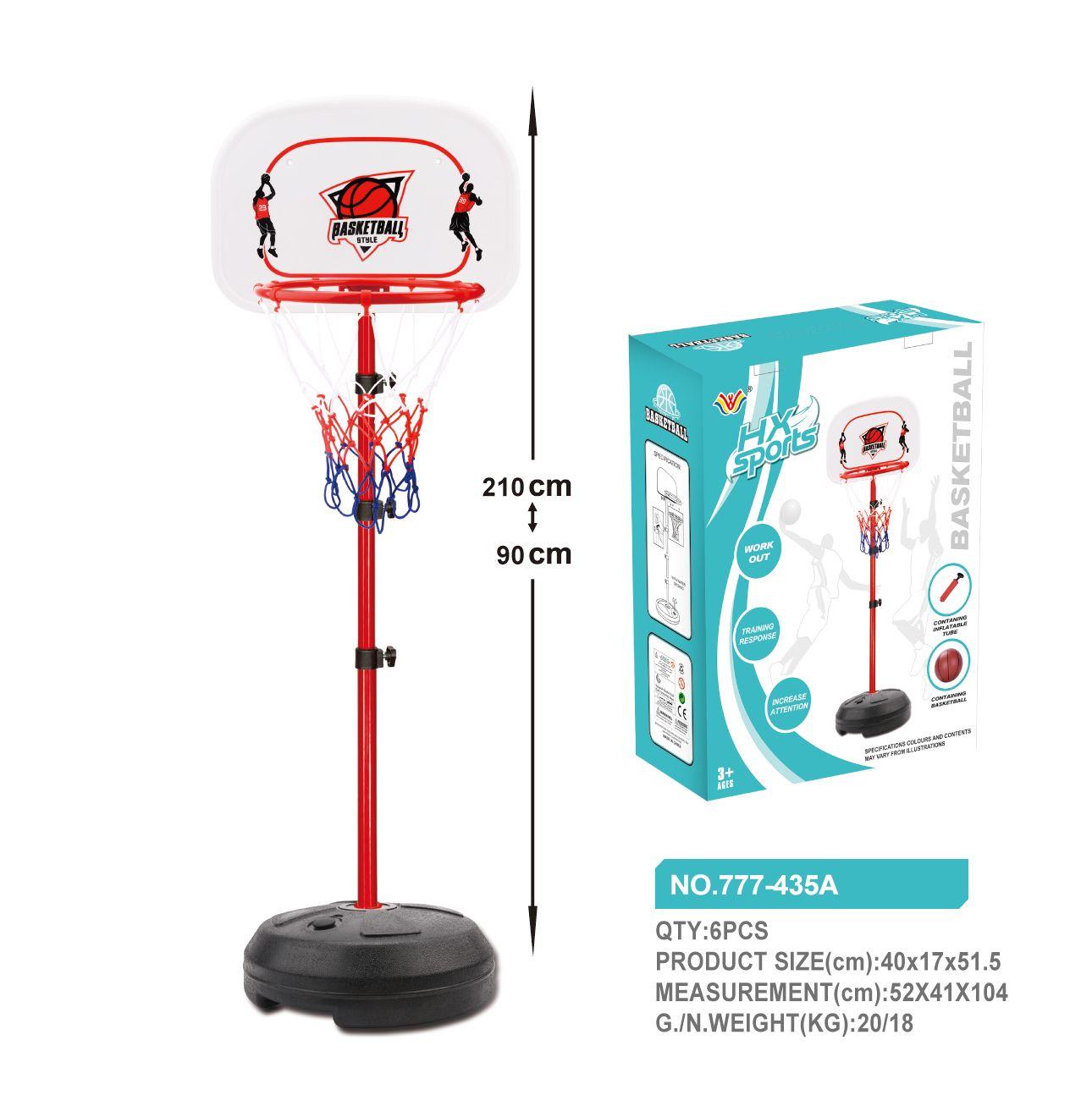 儿童体育篮球架、2.1米篮球架777-435A