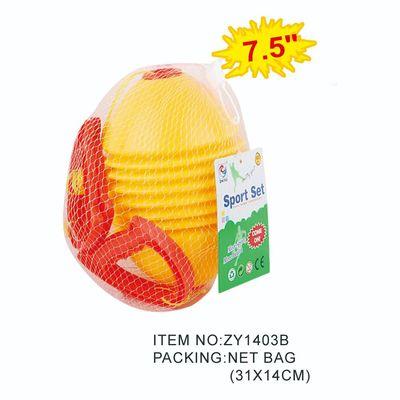 儿童体育飞飞球、7.5寸飞飞球(网袋)ZY1043B