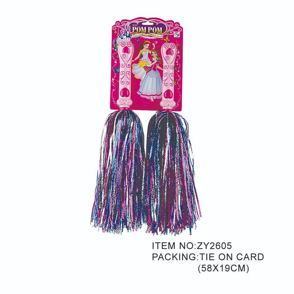 儿童体育啦啦棒、七彩音乐啦啦队彩棒(有包电)ZY2605
