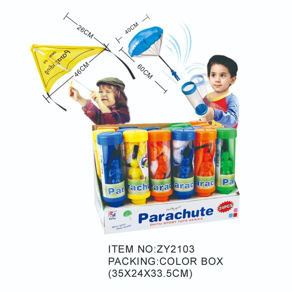 儿童体育降落伞、降落伞PVC筒手把(展示盒)ZY2103