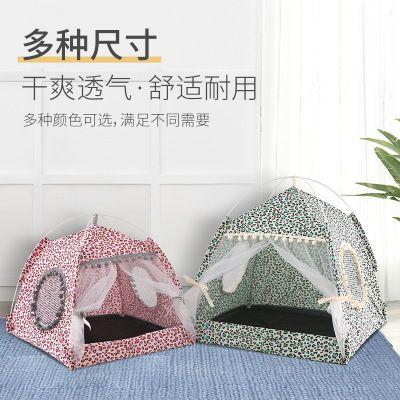 春夏季宠物猫咪小型犬小帐篷网红四季通用可拆洗折叠宠物窝