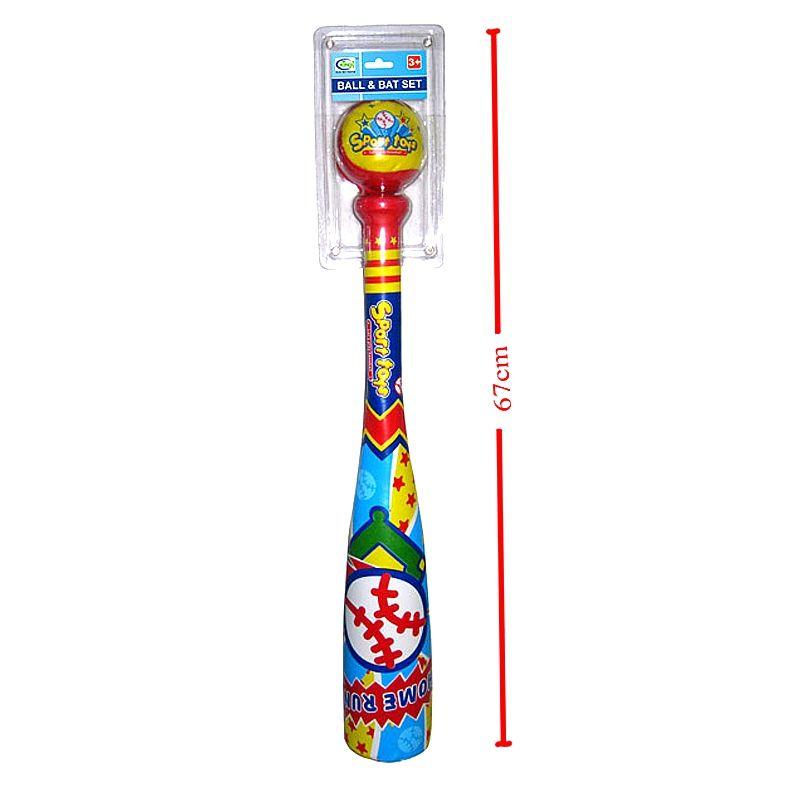 儿童棒球室内户外体育运动玩具休闲玩具PU材质棒球套装双吸卡