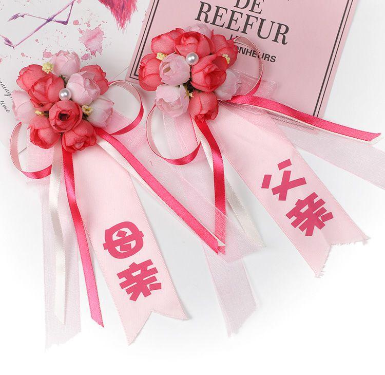 西式新款婚礼伴娘胸花宴会礼服装饰胸针玫瑰绢布胸花婚庆用品批发