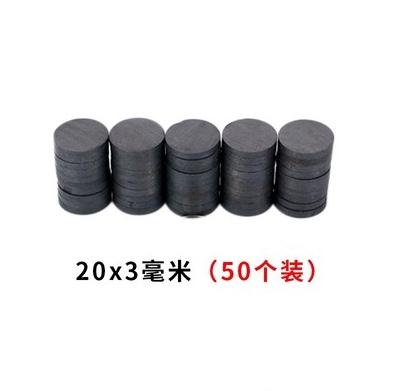 20*3MM 铁氧体 黑色磁铁