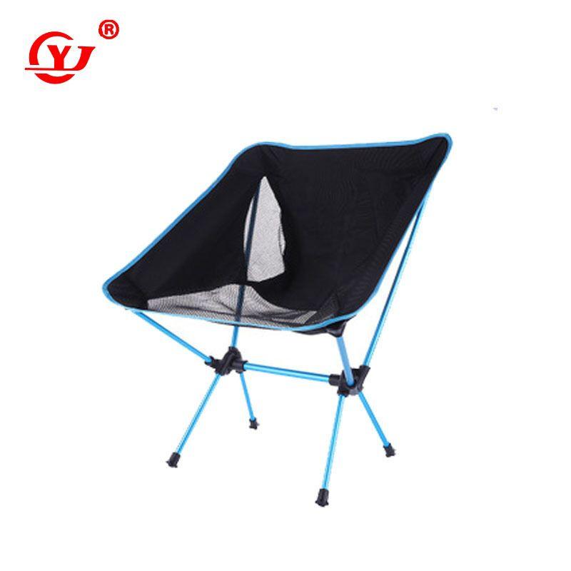 厂家直销便携式折叠椅 钓鱼休闲写生舒适坐椅航空铝合金月亮椅
