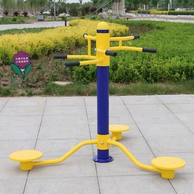 室外健身器材户外健身路径三人扭腰器转腰器 分把式