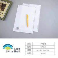 小贝壳考试垫板PP垫板透明学生写字垫板中高考专用试卷防滑软板