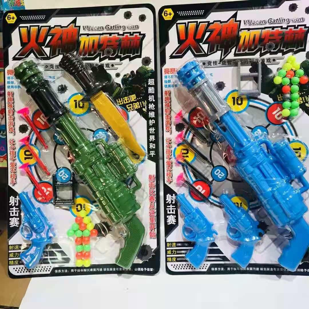238A-41A板装软弹枪玩具彩特加林枪*匕首吸盘枪玩具套装厂家直销