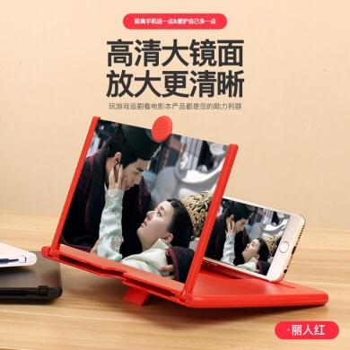 新款10寸12寸抽拉式高清手机屏幕放大器  视频桌面懒人支架