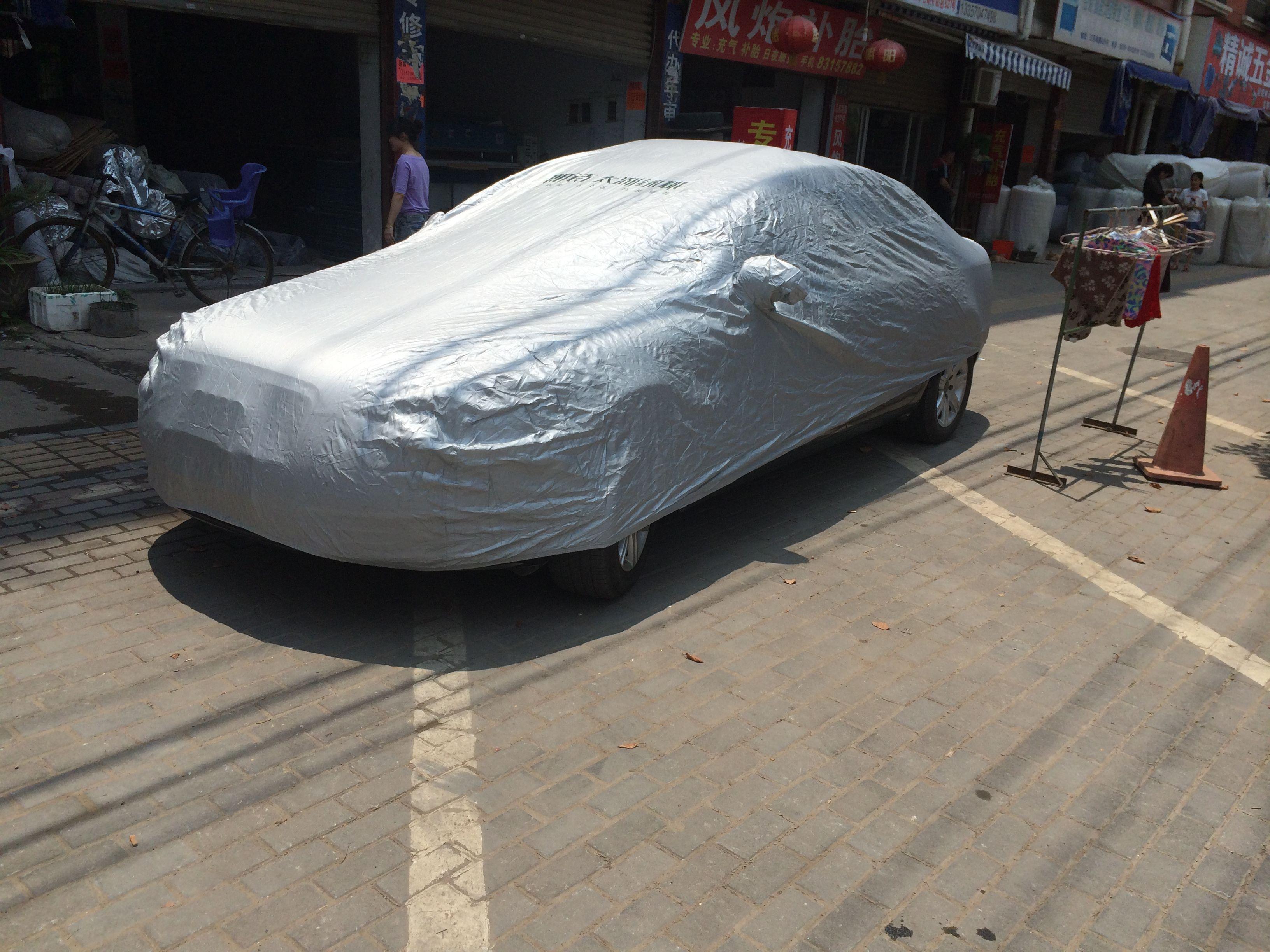 170T涤纶涂银汽车车衣 外贸热销款涤塔夫车衣罩 防尘汽车套