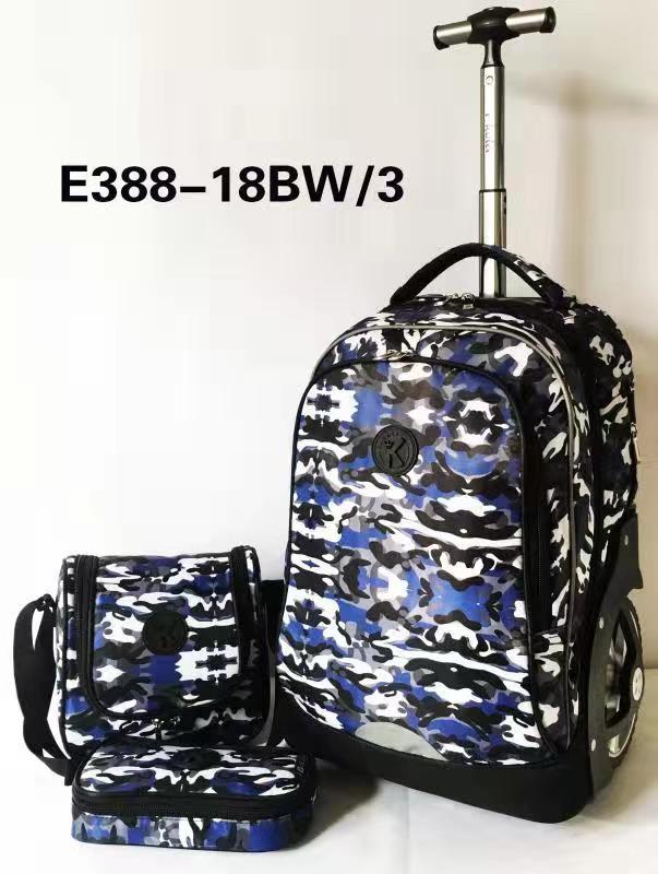 E388大轮迷彩拉杆书包套装