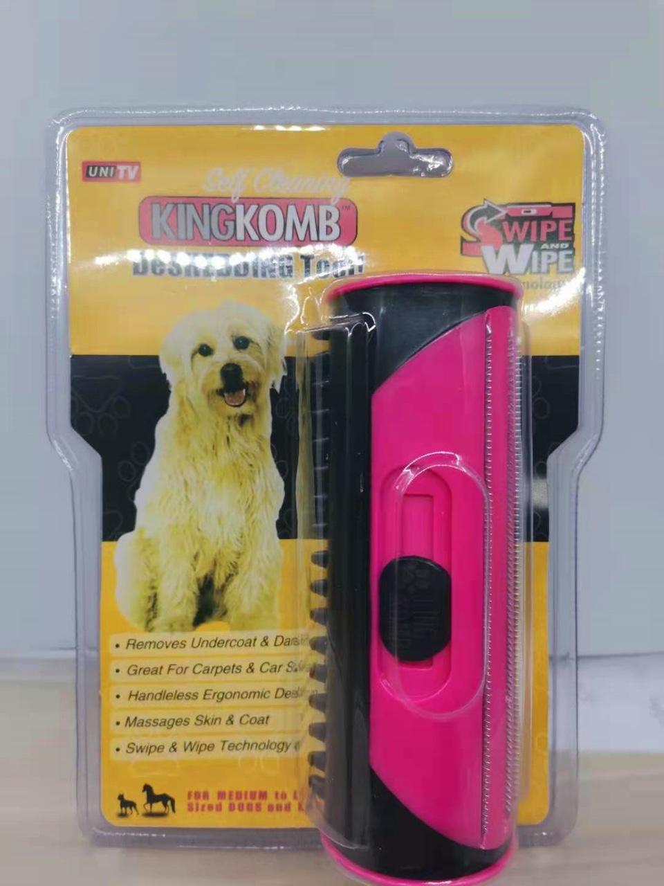 新品上市宠物顺毛器 宠物护理用品 清除宠物杂毛刮毛器