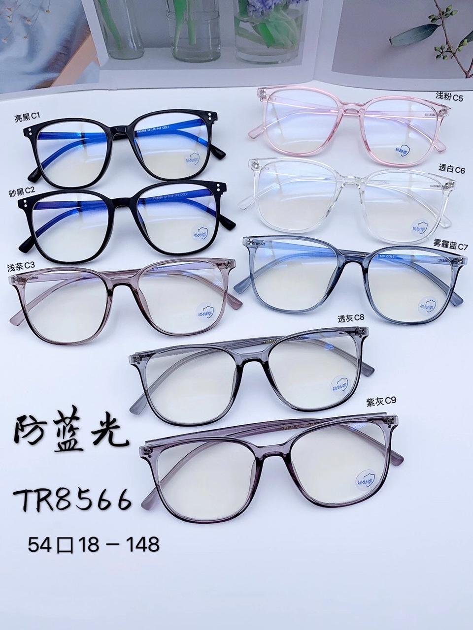 型号:TR8566,韩版潮流素颜显瘦防蓝光眼镜框己出货