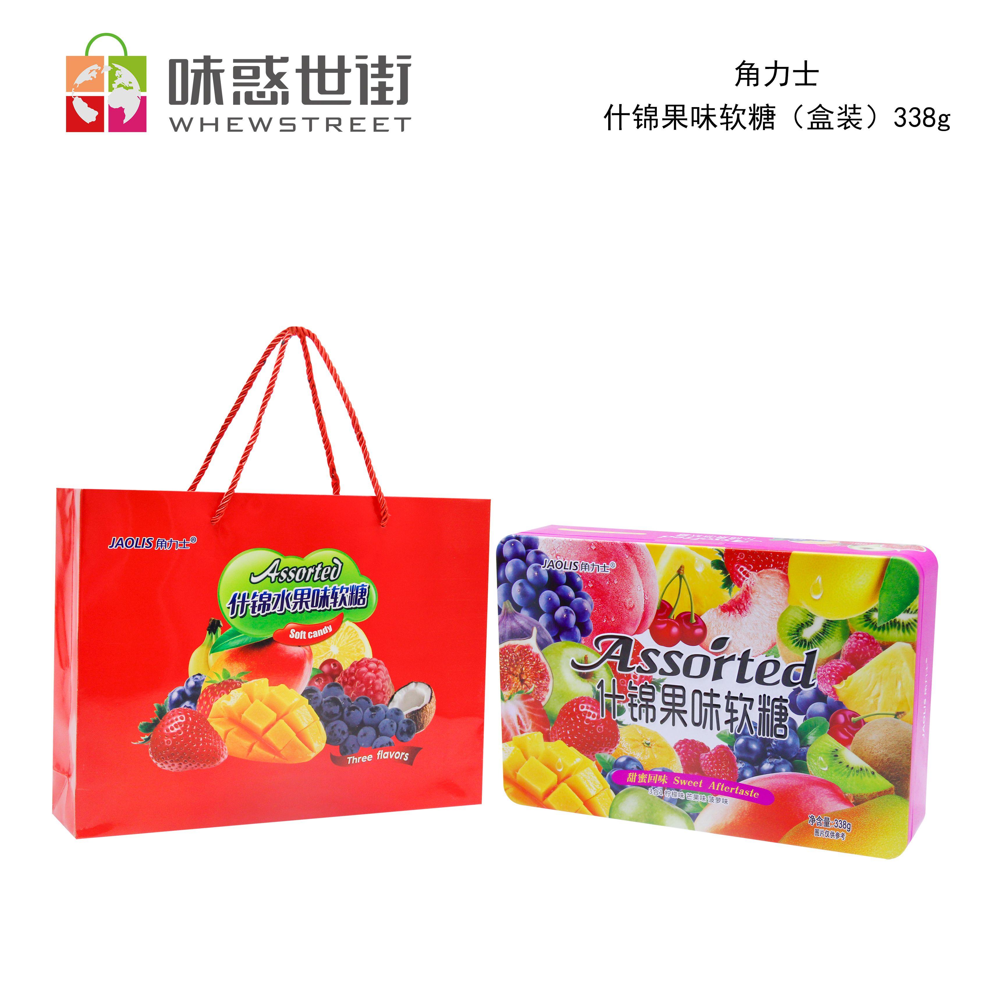 角力士 什锦果味软糖(盒装)338g