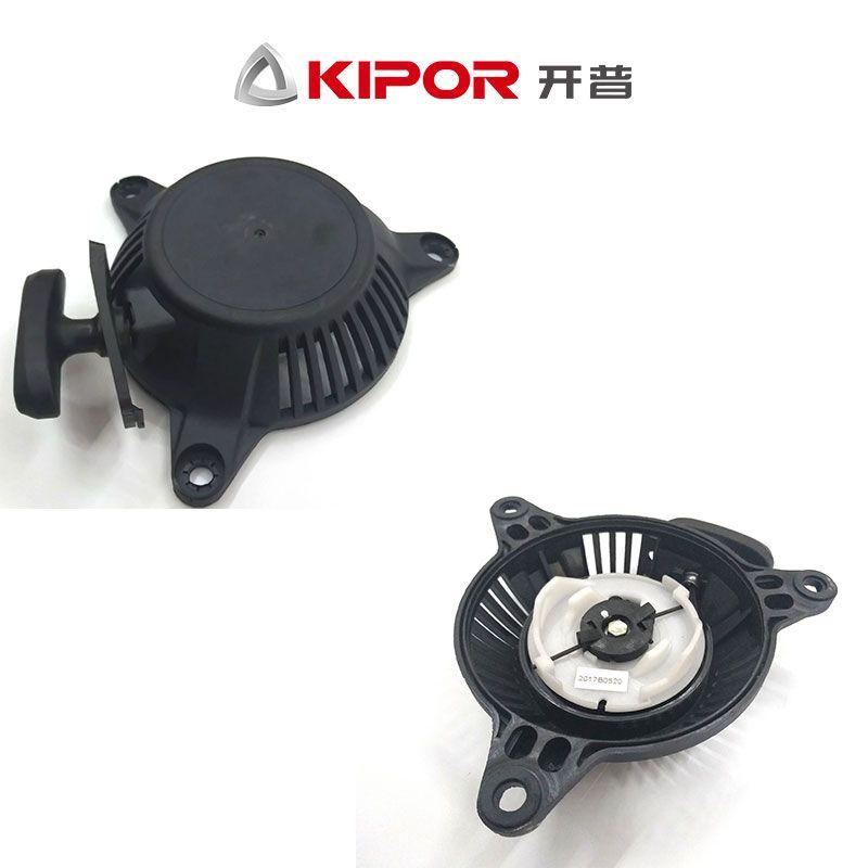 KIPOR开普1千瓦数码变频汽油发电机配件手拉盘反冲启动器部件
