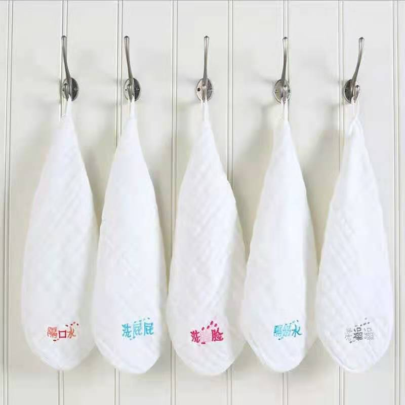 白色儿童棉柔巾