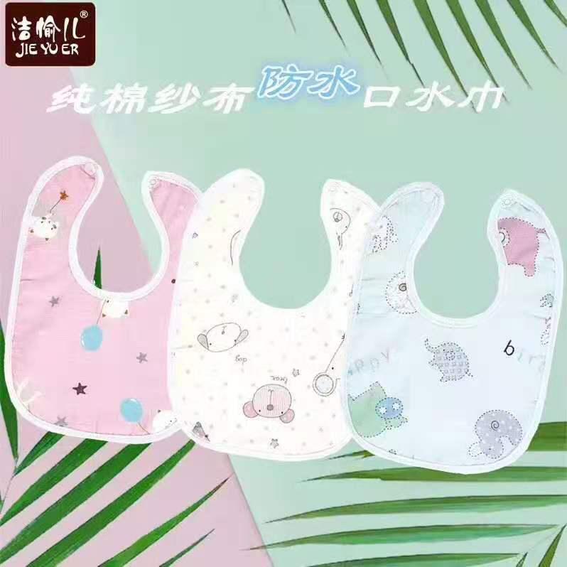 棉纱纱布防水口水巾