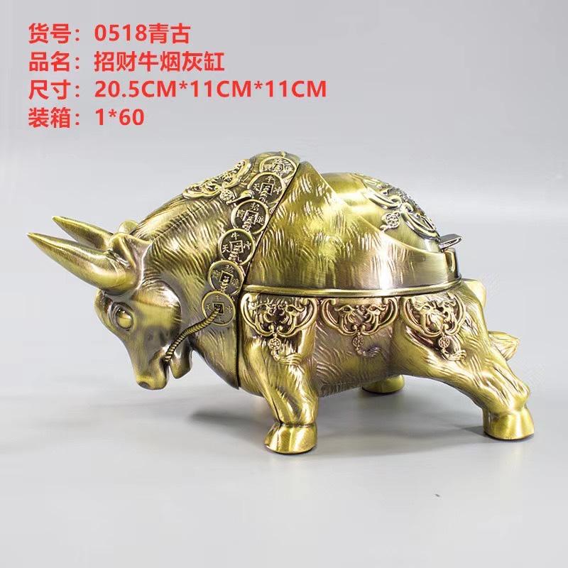 锌合金斗牛烟缸