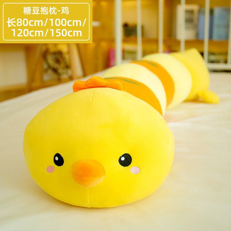 玩具抱枕100cm毛毛虫小鸡抱枕