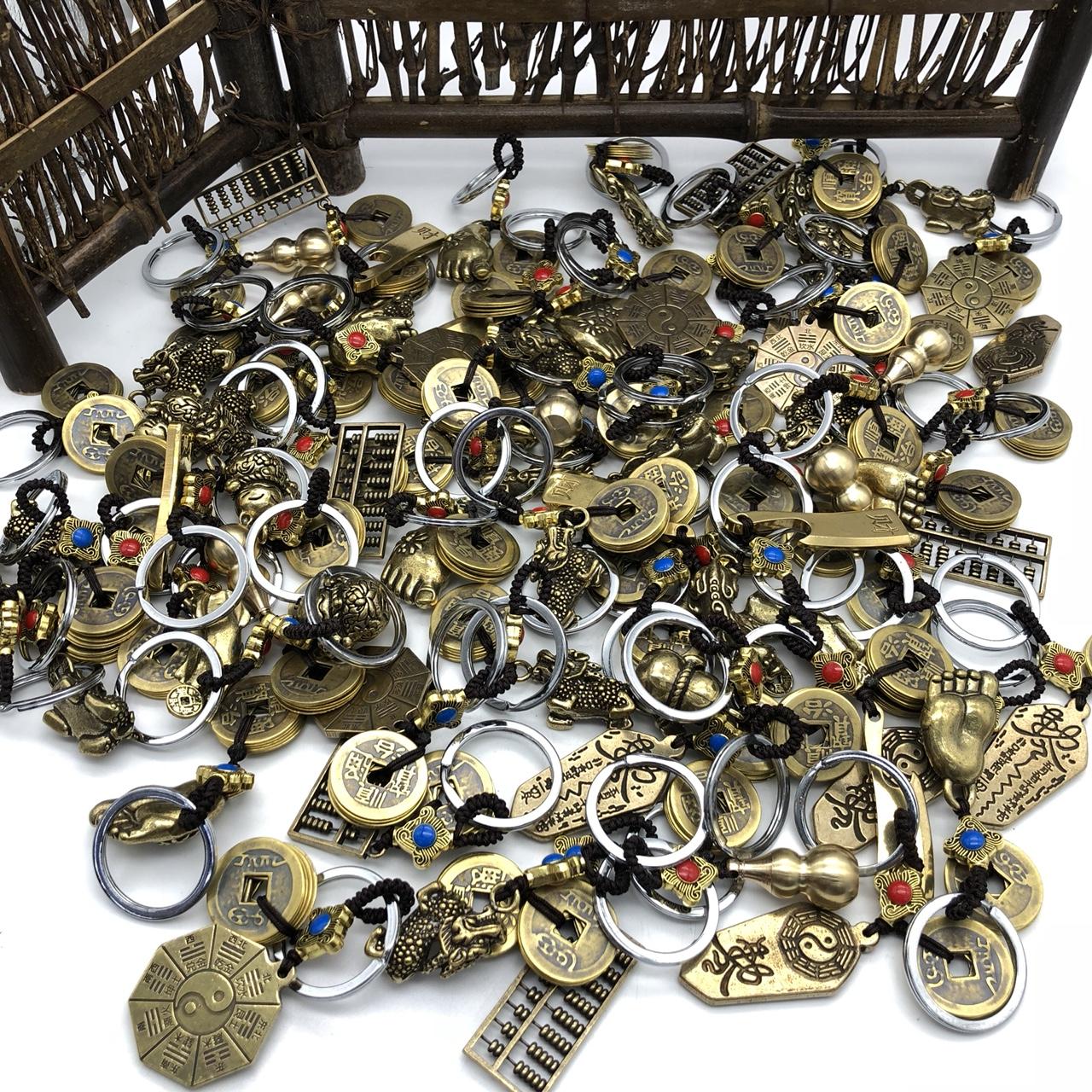 黄铜钥匙扣(款式不同价格不同)