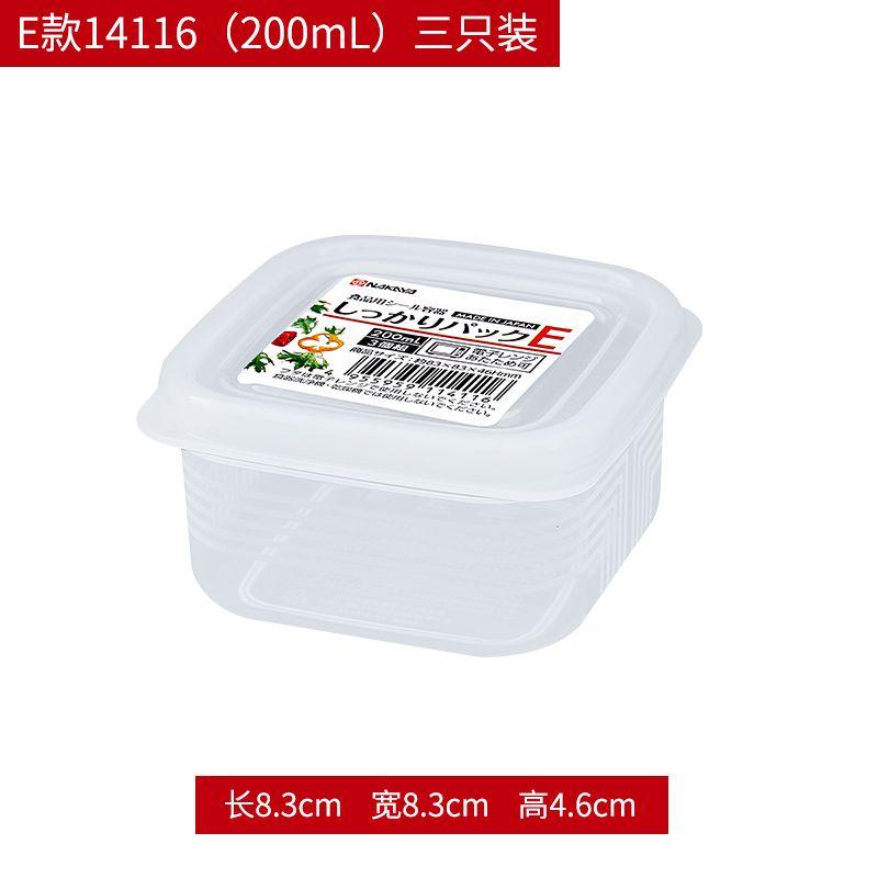 NAKAYA日本食品保鲜盒E款 200ML 3个装