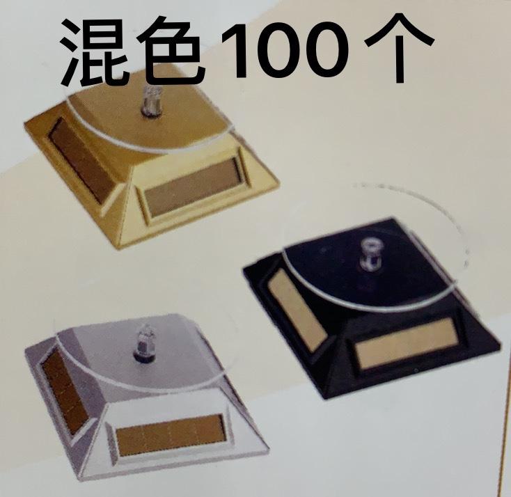 海澜德工厂直销 电子展示台可展示眼镜手表