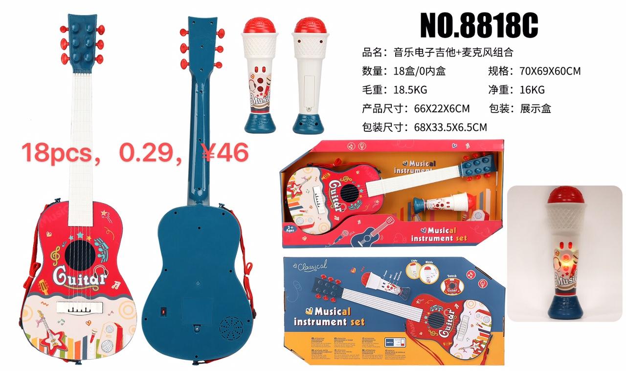 8818C灯光音乐电子吉他18pcs,规格68x33.5x6.5CM