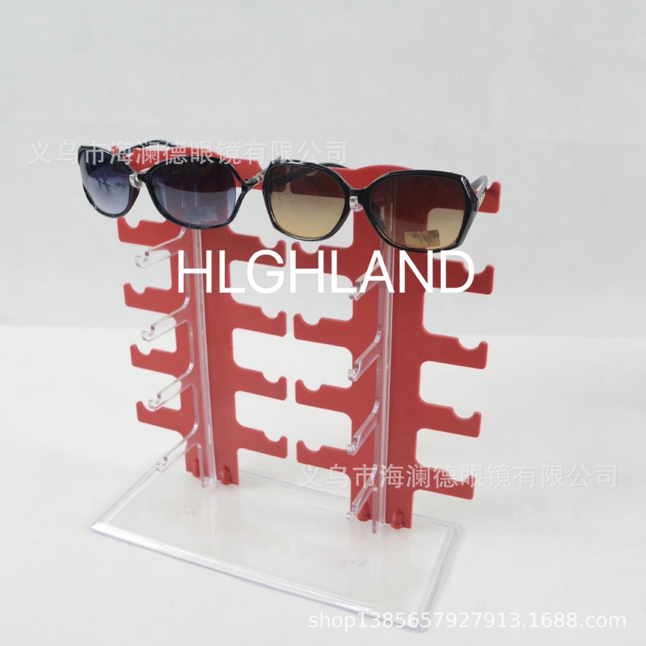 海澜德工厂直销 亚克力架塑料眼镜架
