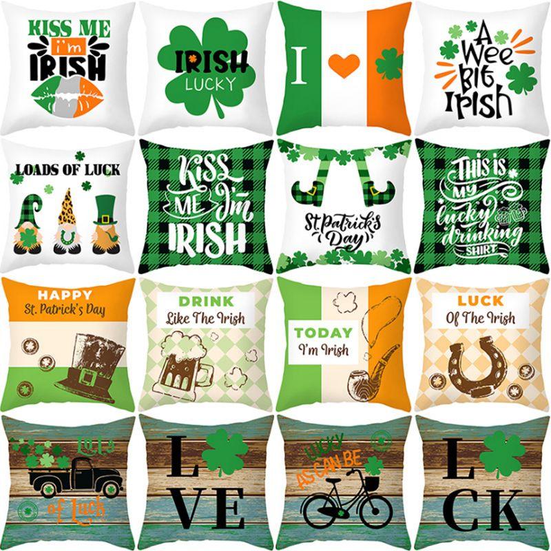 圣帕特里克节抱枕套定制 北欧绿色四叶草沙发靠垫套桃皮绒靠枕套