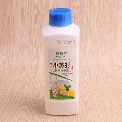 小苏打洗洁精(500g)