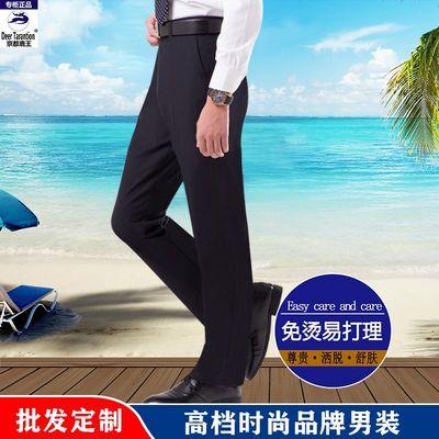 秋冬京都鹿王男式西裤免烫商务休闲男裤直筒高腰宽松西装男裤