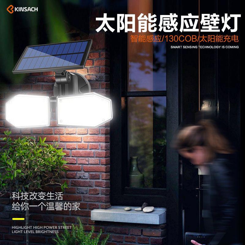 跨境太阳能壁灯人体感应双头旋转庭院灯家用防水户外墙灯照明路灯
