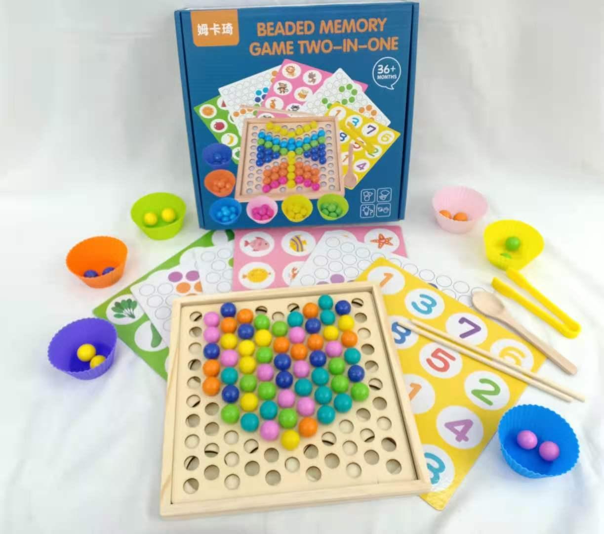 早教夹珠子训练益智玩具儿童蒙台梭利夹筷子夹弹珠训练