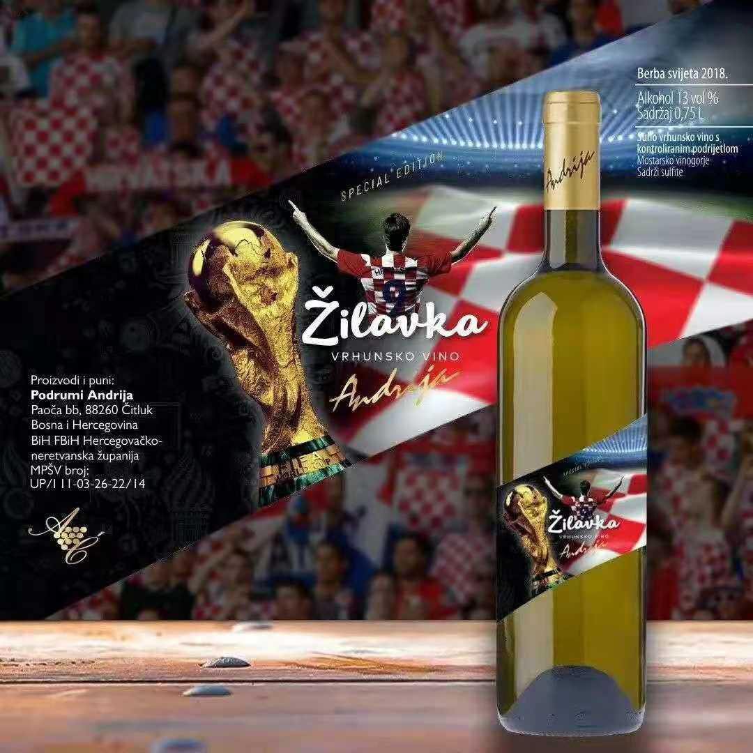 一箱六瓶原瓶进口安德里亚红宝石热拉夫卡水晶干白葡萄酒足球装