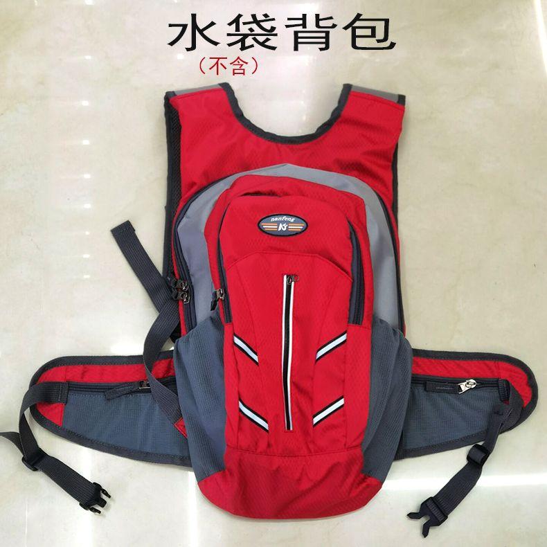 201128单车旅行登山包骑行背包跑步运动健身双肩包自行车水袋背包