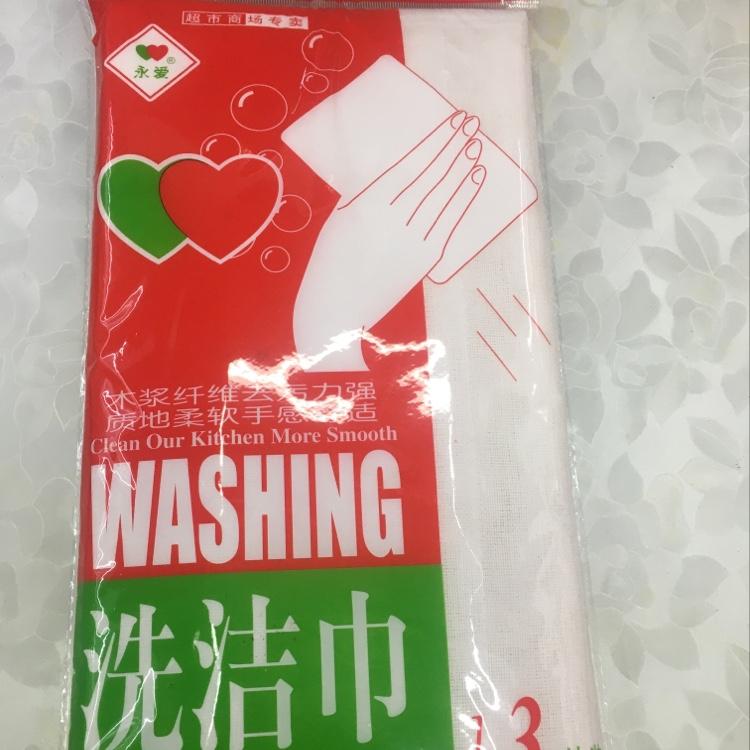 3838永爱特大三片装的洗碗巾,家用抹布家务清洁厨房用品去油吸水不 掉毛不 沾油刷碗巾神器。