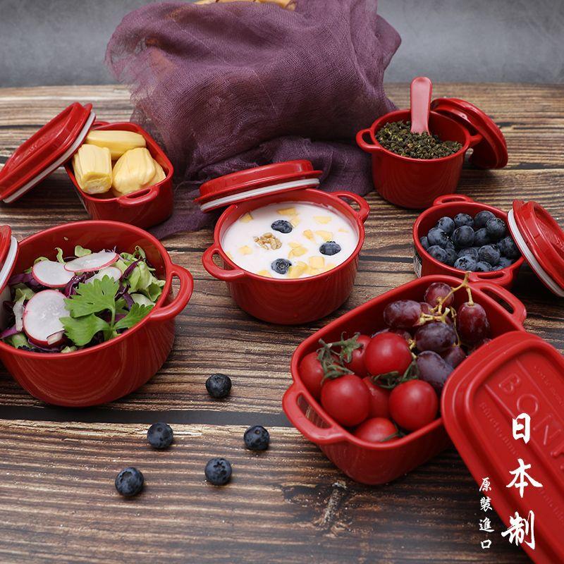YAMADA日本进口食物收纳盒厨房冰箱保鲜盒水果盒塑料辅食盒便当盒550ML