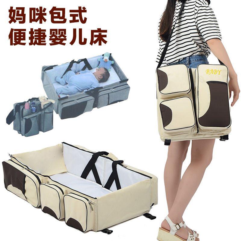 TS 折叠床妈咪包多功能折叠婴儿床新生儿双肩母婴包大容量待产包批发