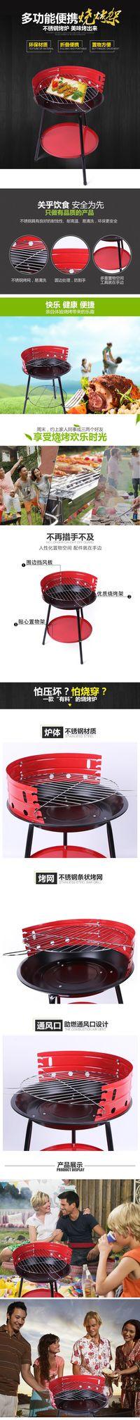 铁片三脚炉 圆形户外档风烤网高度3档可调便携红色烧烤架 迷你三脚木炭炉子