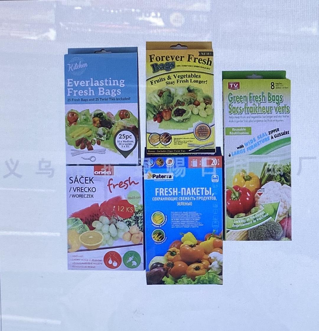 厂家直销爆款家用食品袋食物保鲜袋盒装水果蔬菜冷藏冷冻食品袋