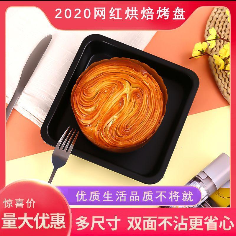 正方形碳钢烤盘耐高温家用不粘烘焙蛋糕模具烘培烤盘工具