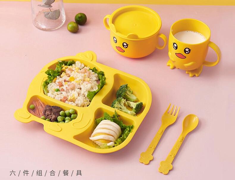 小黄鸭儿童套装餐盘小碗水杯
