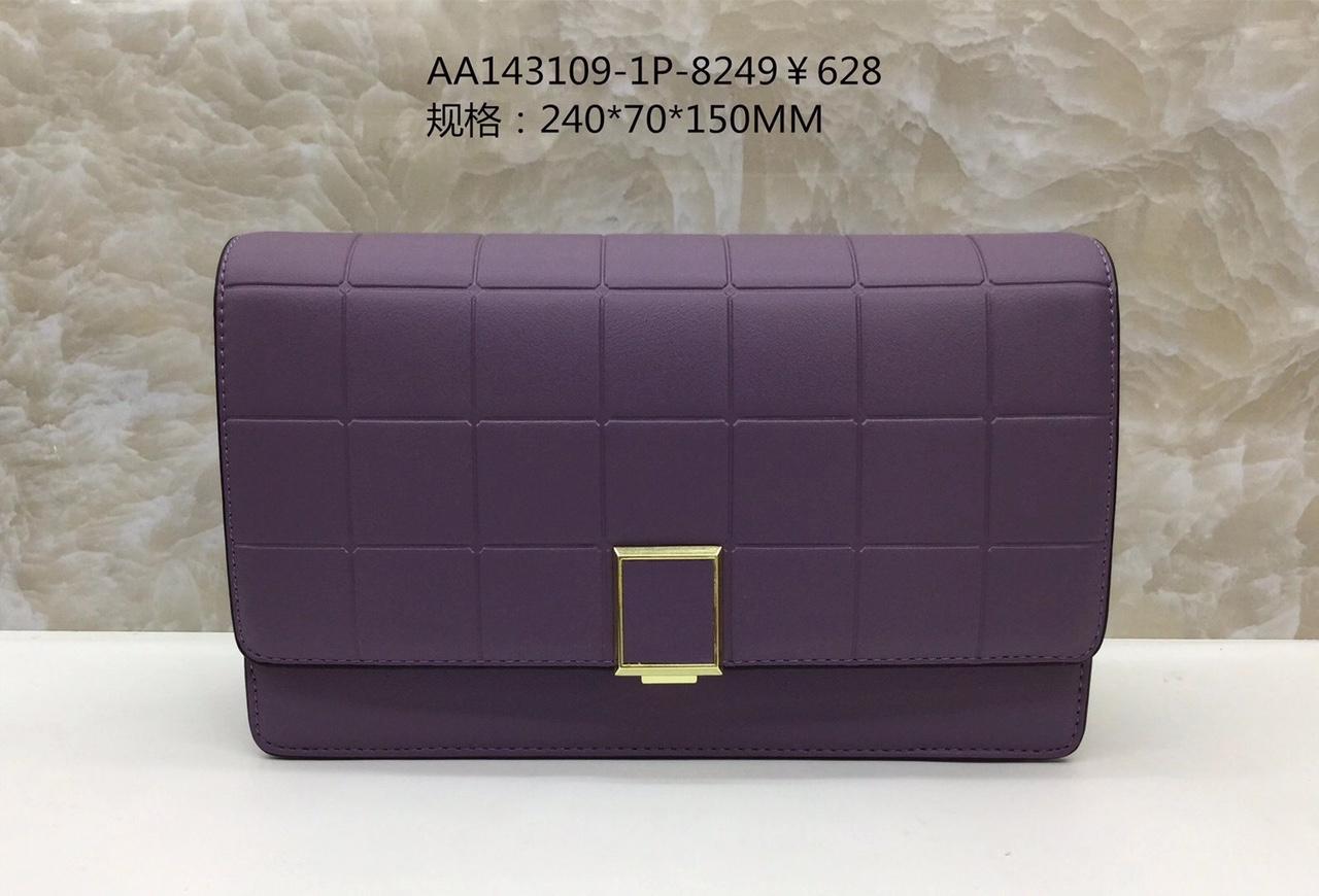 女士斜挎包可背,新款时尚大方,进口面料,尺寸,240*70*150CM颜色:紫色