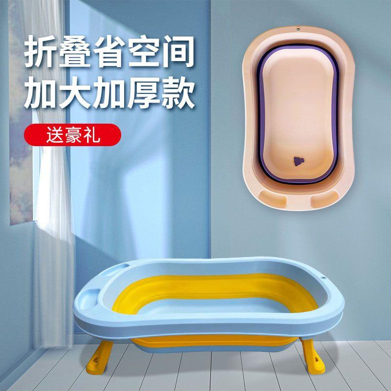 儿童折叠浴盆新生儿宝宝浴床婴儿洗澡可坐躺防滑海绵垫浴盆架网兜