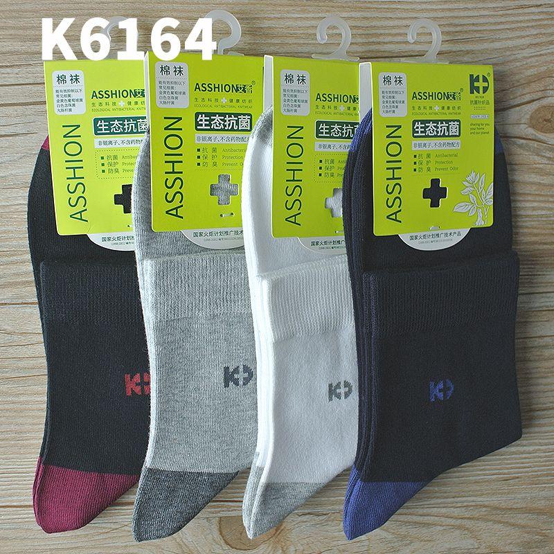 K6164艾香抗菌袜子男袜中筒休闲提彩标棉袜