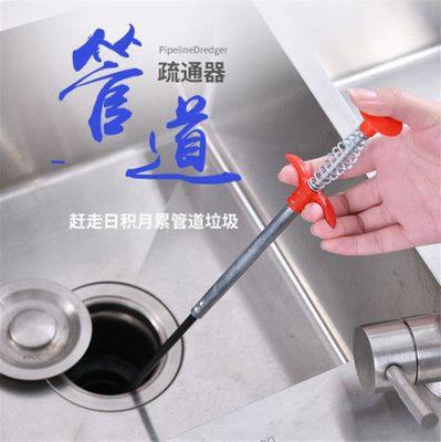 85cm下水道疏通神爪器厨房地漏厕所管道异物夹取抓钩