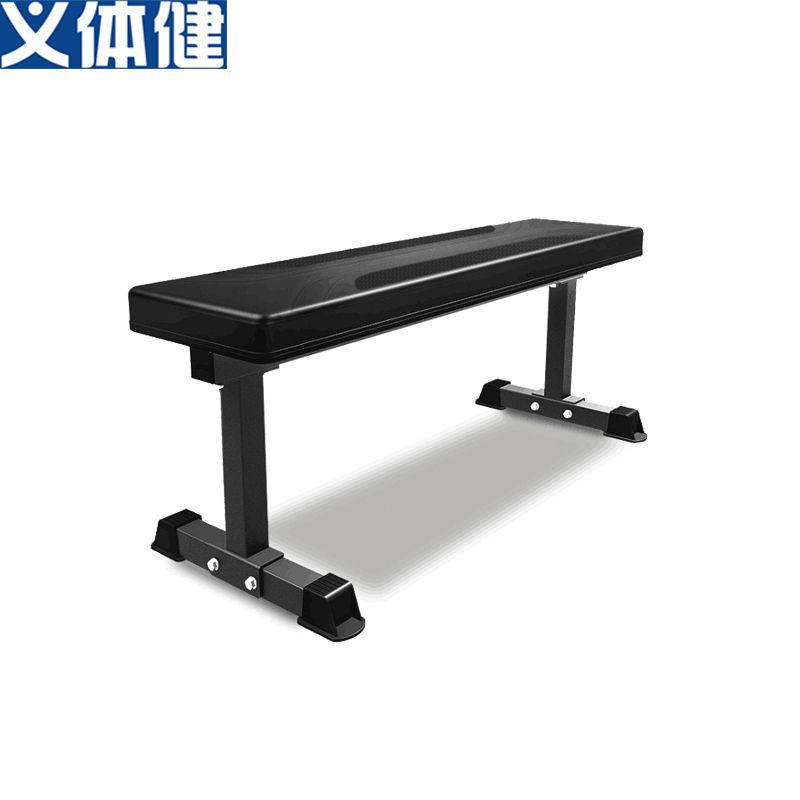 HJ-10028会军体育义体健哑铃凳平凳