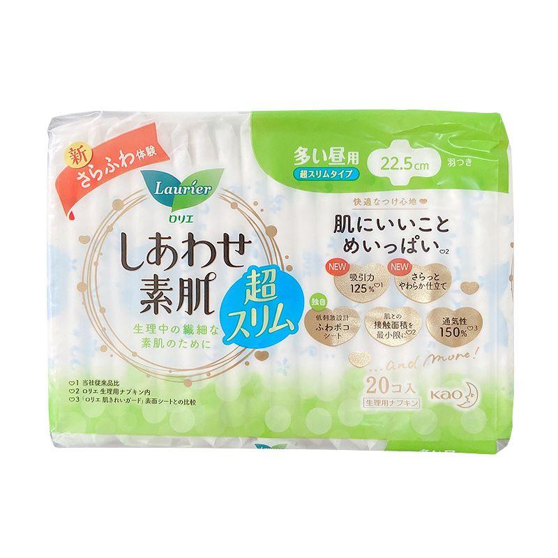 花王卫生巾  F22.5cm*20片 -378439