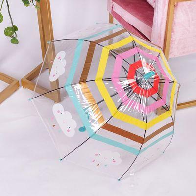 RST044A儿童雨伞批发可爱蘑菇型雨伞童伞阿波罗雨伞