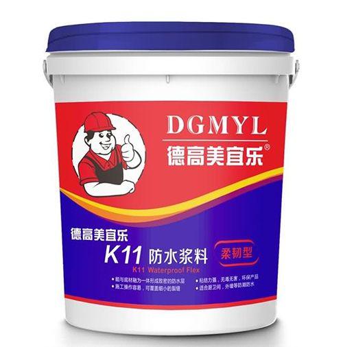 德高美宜乐K11柔韧型防水浆料